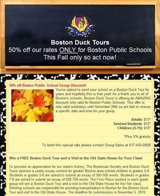 Boston Duck Tours usa seus boletins de oferecer descontos especiais para diversos segmentos da sua mailin